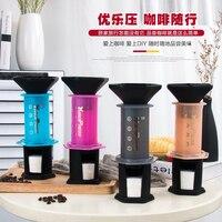 chineses version Yuropress  French Press Espresso Portable Coffee Maker Household DIY Coffee Pot Air Press Drip Coffee Machine 2