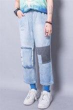 Мода патч промывают distrressed свободную свободного покроя джинсы bf