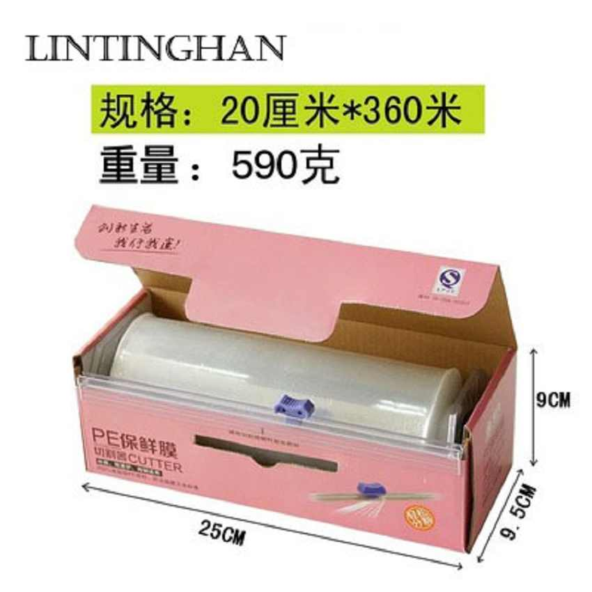 disposable kitchen large roll