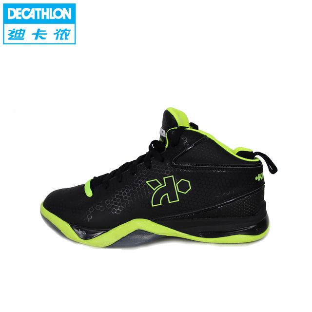 Men Breathable Resistant Decathlon 2012 Shock Wear Absorption KTlFJ1c