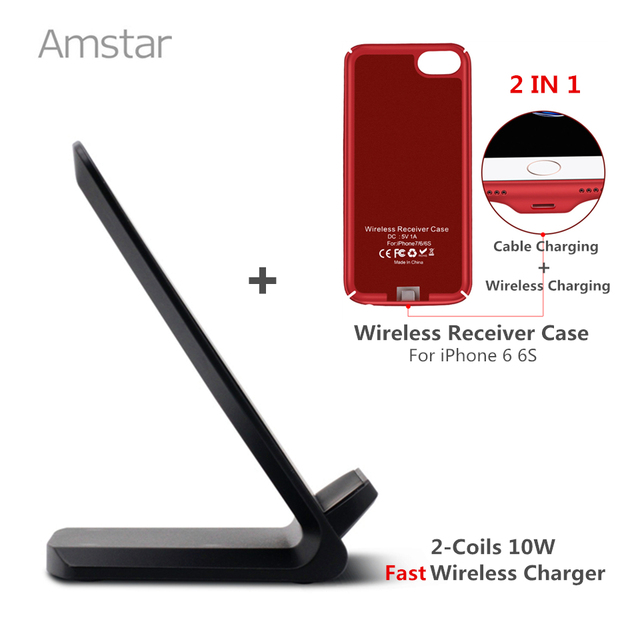 56d706ff1 Amstar Qi Wireless Charger 10W 2Coils Fast Wireless Charging Stand + Qi  Wireless Charger Receiver Case for iPhone 7 6S 6 Plus