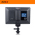 Viltrox l116t luz de vídeo led lcd ultra thin bicolor y regulable Panel de Luz LED de La Lámpara de Estudio DSLR para La Cámara DV videocámara