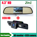 CCD HD Car Rear View back parking Camera for Skoda roomster octavia tour fabia + 4.3inch Car Monitor rearview mirror