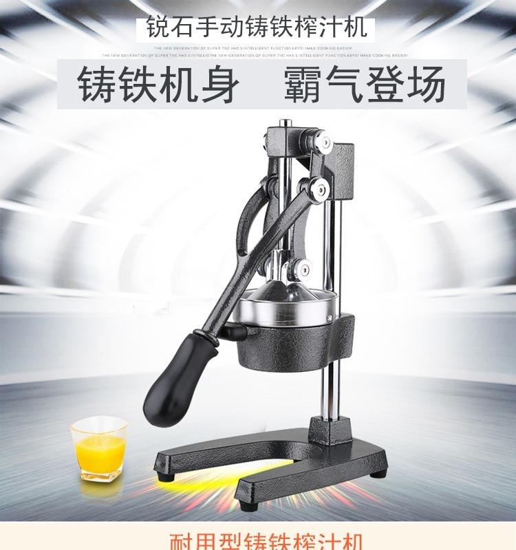все цены на Good Quality Home Commercial Stand Manual Orange Lemon Juicer Machine Iron Stainless Steel Fruit Juice Squeezer Maker Extractor онлайн