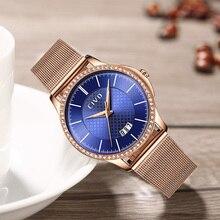 Luxury Fashion Women Watch Model 4