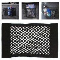 Universal Car Trunk Net Box Storage Bag Mesh Bag 40cm*25CM Car Styling Luggage Holder Pocket Sticker Trunk Organizer