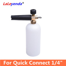 "LaLeyendaเครื่องฉีดน้ำแรงดันสูงปืนโฟมหิมะสำหรับ 1/4 ""Quick Start Release Quarter Connectorล้างรถLance Fittingโฟมcannon"