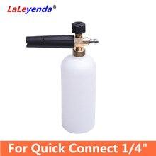 "LaLeyenda myjka ciśnieniowa pianka śnieżna pistolet do 1/4 ""Quick Start Release Quarter Connector myjnia lanca montaż pianki Cannon"