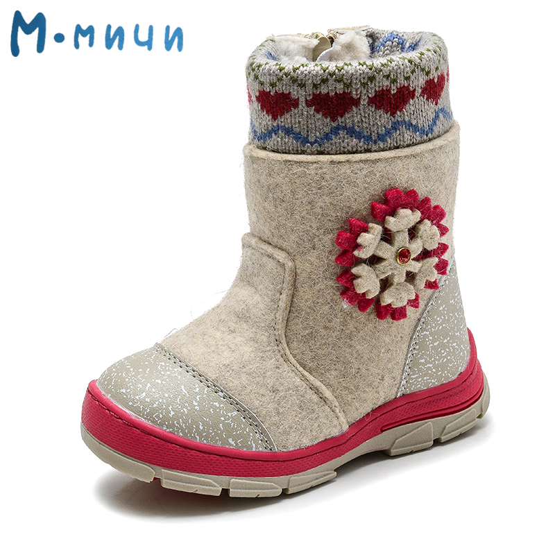 MMNUN Felt Boots Baby Warm Winter Boots For Girls Snow Boots Children Shoes Kids Shoes For Girls Mid-Calf Zip Size 23-36 ML9421 uovo children winter shoes kids fox fur walking shoes girls snow shoes mid cut footwear for kids winter hiking boots for girls