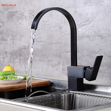 BAKALA Black Kitchen Faucet Drinking Water Cranes Hot&Cold Water Mixer Tap Antique ORB Pure Water Faucets G-8052R