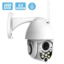 1080P PTZ IP Camera Outdoor Waterproof Speed Dome Wireless Wifi Security Camera Pan Tilt 5X Zoom IR Network CCTV CAM with ONVIF good waterproof hd ip camera 1080p cctv security ip cam network video camera outdoor with audio in support pc mobile remote view