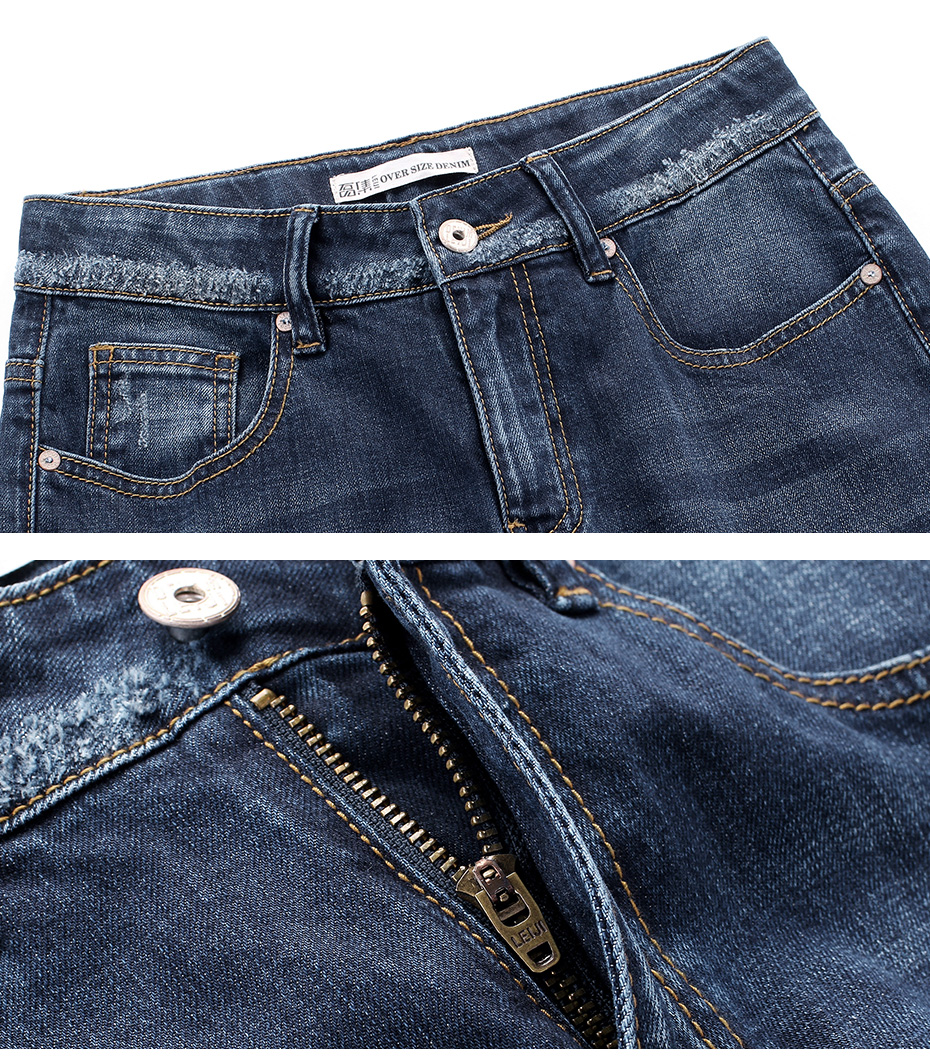 17 New arrival Jeans women Ripped loose style Bleached mid waist low elastic Plus size jeans 40-1KG Available 11
