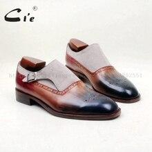 Cie/ ; обувь ручной работы на заказ с круглым носком; обувь из серой замши; коричневая обувь из лакированной кожи синего цвета; подошва из телячьей кожи; MS154