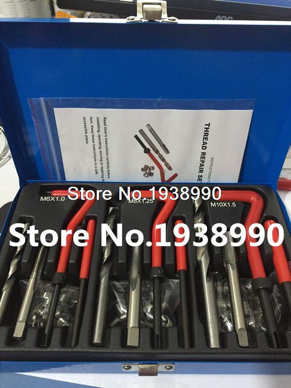 88Pc Thread Repair Kit Set Rethread M6 M8 M10 Damaged Thread Garage Tool 25 pc thread repair kit m5 x 0 8 x 6 7mm auto car tool helical coil set n008187a