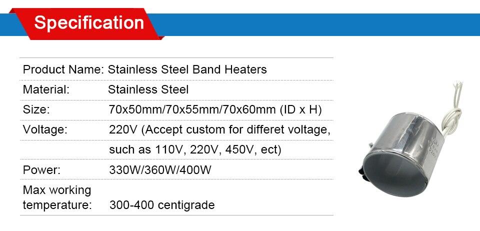 LJXH 70x50 мм/70x55 мм/70x60 мм 220 В ленточные нагреватели нержавеющая сталь нагревательный элемент Мощность 330 Вт/360 Вт/400 Вт для подогреватель
