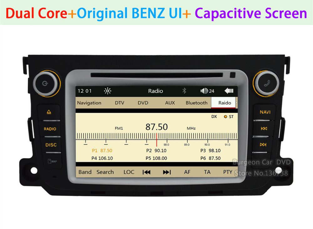 Touch capacitive screen car dvd player for mercedes benz for Mercedes benz dvd player