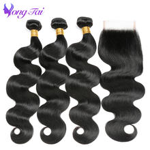 Yuyongtai Hair Unprocessed Peruvian Virgin Hair Body Wave 3 Bundles Per Lot Hair Weaving With Closure Remy 100% Human Hair(China)