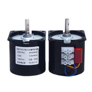 Image 2 - Motor síncrono de imán permanente 60KTYZ, CA 220V 14W, Motor de engranaje síncrono 2,5/5/10/15/20/30/50/60/80/110rpm, 1 ud.