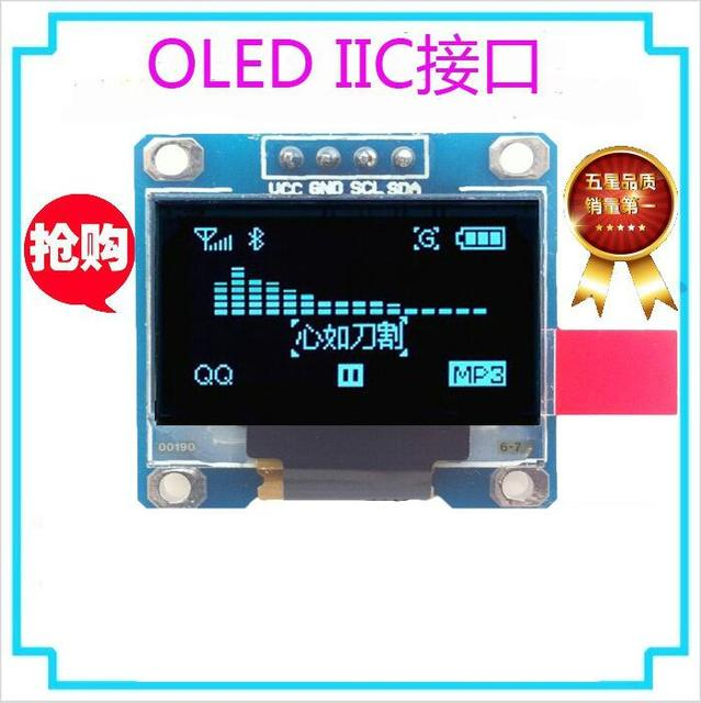 "0.96 inch IIC I2C Serial Blue OLED Display Module 128X64 I2C SSD1306 12864 LCD Screen Board GND VCC SCL SDA 0.96"" for arduino"