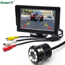Assistência de estacionamento 4.3 Polegada TFT LCD Auto Car Rear View Monitor de Espelho Retrovisor Do Carro de Estacionamento + 8 LED Night Vision Câmera reversa(China)