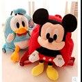 Melhor Qualidade 1 pcs 28*26 cm Mickey E Minnie Saco de Escola das Crianças do Berçário saco bonito Mochila De Pelúcia Brinquedos de pelúcia Frete Grátis