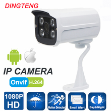 IP Camera 1080P 4pc array leds ONVIF Outdoor Waterproof IR Night Vision P2P CCTV Home Surveillance Security