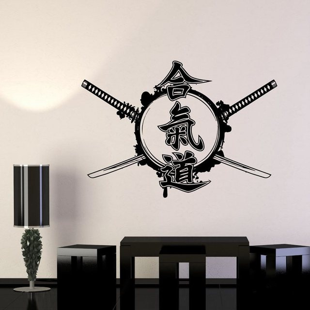 DCTAL Kendo Sticker Samurai Decal Japan Ninja Poster Vinyl Art Wall ...