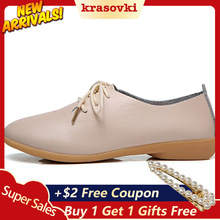 Krasovki Single Shoes Women Spring Autumn Flat Bottom Lace Fashion Small White Dropshipping Soft Causal