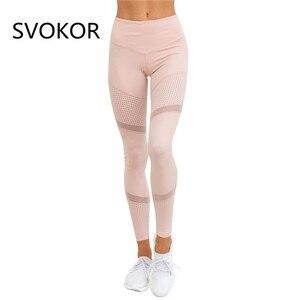 Image 5 - SVOKOR Fitness Pink Leggings Women Spring Ankle Length Softe Mesh Legging Stitching Hollow Slim Push Up Ladys Legging