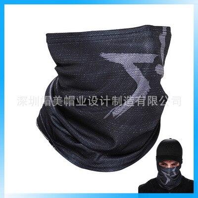 Watch Dogs маска для лица+ шапка Aiden Pearce костюм шарф для косплея Лидер продаж - Цвет: Mask