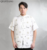 Hot Sale White Traditional Chinese Style Mens Kung Fu Shirt Summer Cotton Linen Hombres Camisa Size