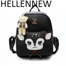 Hellennew модные женские туфли рюкзак высокое качество из искусственной кожи в студенческом стиле рюкзак девушка дорожная Книги рюкзак с принтом обезьяны Bags309