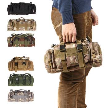 3L Outdoor torby wspinaczkowe wodoodporna torba taktyczna wojskowa Oxford Molle Camping Pack dla mężczyzn kobiety turystyka podróżna tanie i dobre opinie MOJOYCE CN (pochodzenie) Travel Backpack Unisex waterproof Miękka osłona 600d Waist Bag Zipper 600D waterproof Oxford fabric
