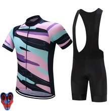 2017 bora cycling Jerseys bike maillot ciclismo cycling clothing quick dry bicycle clothes sportwear Quick Dry jersey+9D gel#020
