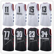 ce7a72bec456 Buy joel embiid jersey and get free shipping on AliExpress.com