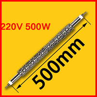 500mm 220V 500W Air drying heating fin heating tube oven electric heating tube heating rod