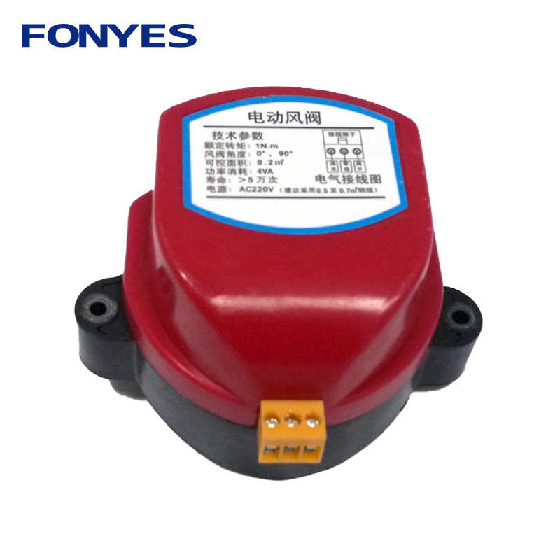 Air Conditioner Parts Actuator For Air Damper Valve 220v Electric Air Duct Motorized Damper For Ventilation Pipe Valve
