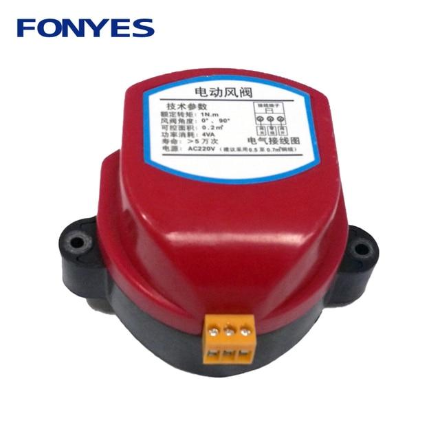 Actuator for Air damper valve electric air duct motorized damper for ventilation pipe valve 220V 24V 12V