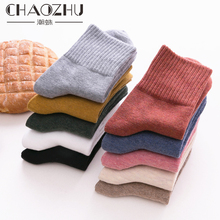 CHAOZHU Solid Colors Women 100% Cotton Socks High Quality Autumn Winter Rib Top Paddy Daily Basic Colorful Soft Lady
