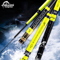 2018 Top quality Carbon Long Telescopic Fishing Rods Spinning 3.6m / 4.5m / 5.4m / 6.3m/7.2m Large Marine Fishing Rod Pole ZG 93