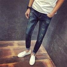 2016 Summer fashion new style men's retro vintage scratched denim pants tide male street wear slim fit casual jeans trousers