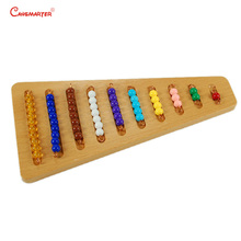 Preschool Teaching Aids Beads Base for Children Kids Educational Toys Wood Montessori Materials Number Counting Math Toy MA098-3 100pcs colorful bamboo counting sticks mathematics montessori teaching aids counting rod kids preschool math learning toy