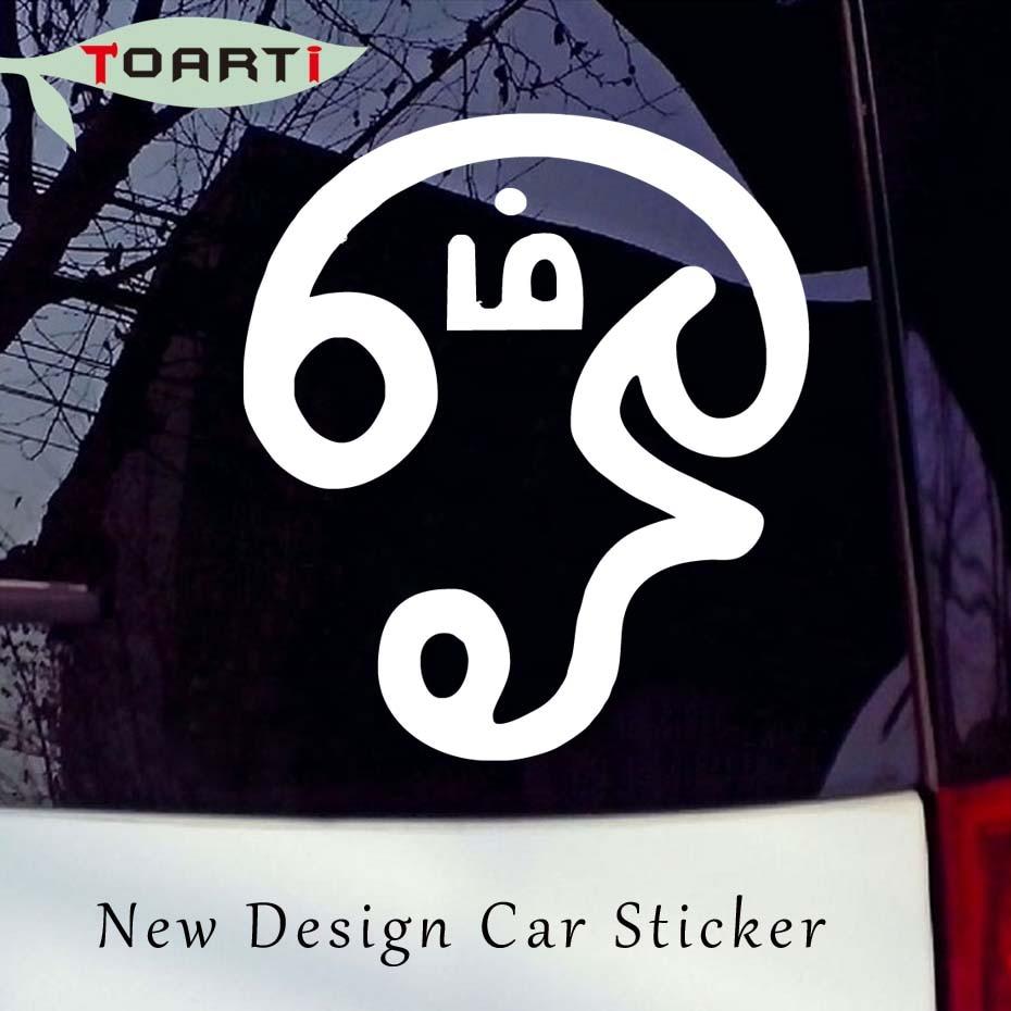 Design a car sticker online - Om Vinyl Decal Removable Waterproof Window Laptop Auto Sticker Aum Tamil Art Car Styling Yoga Pattern