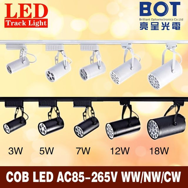 3w 5w 7w 12w 18w led track light ceiling spotlight business lamp 3w 5w 7w 12w 18w led track light ceiling spotlight business lamp boutique storeclothing mozeypictures Image collections
