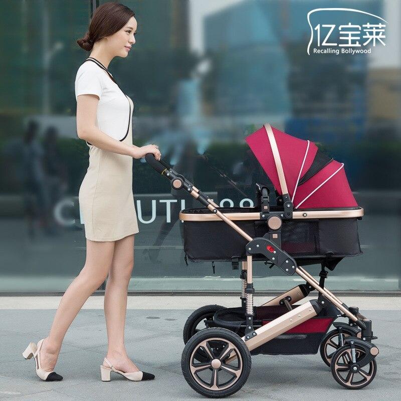 High Landscape Aluminum Alloy Luxury Baby Stroller Folding Baby Carriage 18W avoid Shocks large basket Baby Stroller YBL-v18-1 luxury aluminum watch