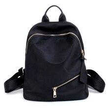 2016 оптовая продажа с фабрики новая черная металлическая молния рюкзак сплошной Водонепроницаемый нейлоновый рюкзак универсальная женская обувь для отдыха сумка