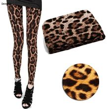 2018 Summer New Fashion Women Leopard Print Render Pants Fast Shipping Size S -L chic women s leopard print loose exumas pants