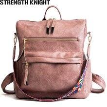 Купить с кэшбэком Leather Backpack Women Students Girls School Bag Large Backpacks Multifunction Travel Bags Mochila Pink Vintage Back Pack