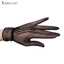 Однотонные женские перчатки, летние перчатки для вождения с защитой от ультрафиолетовых лучей, сетчатые перчатки, женские сетчатые варежки NOVE21