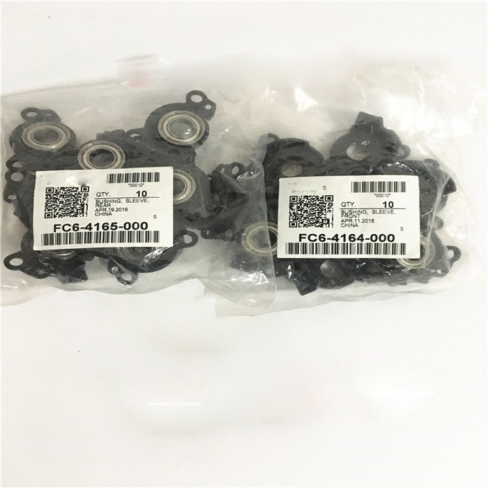 2pcs/set* FC6-4165-000 FC6-4164-000 for Canon IR2016 IR2018 IR2020 IR2022 IR2025 IR2030 Mag Roller Sleeve Bushing
